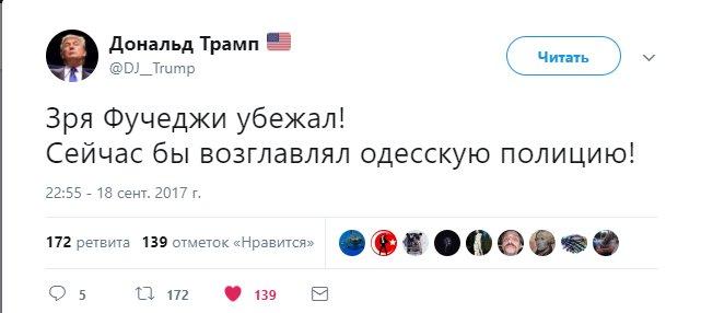 """В Одессе напали на фигуранта """"дела 2 мая"""" Грищука, - полиция - Цензор.НЕТ 689"""