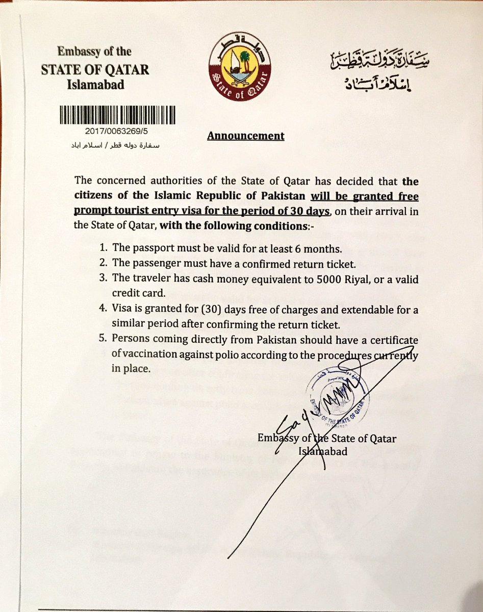 Qatar Emb Islamabad On Twitter