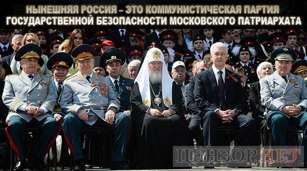 Беркутовцы, бежавшие весной в Россию, получают российское гражданство, - адвокат - Цензор.НЕТ 2340