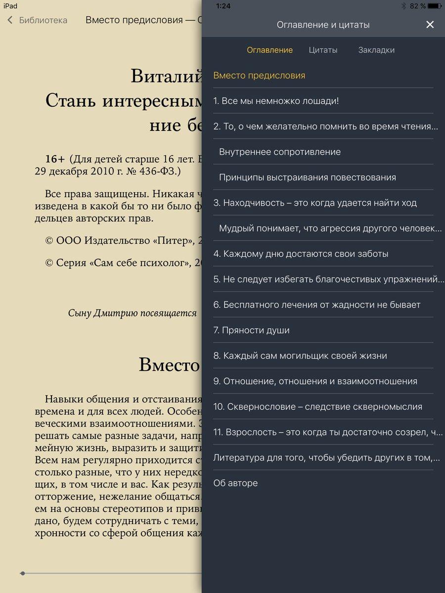 Книги по истории россии скачать бесплатно