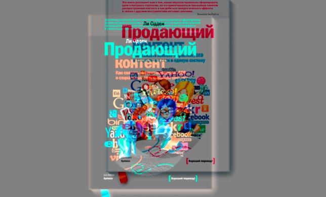 Учебник по созданию карт с к