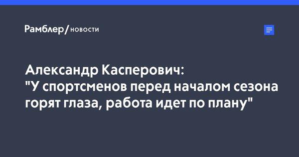 Пермь работа инструктор в автошколу солдатова 16