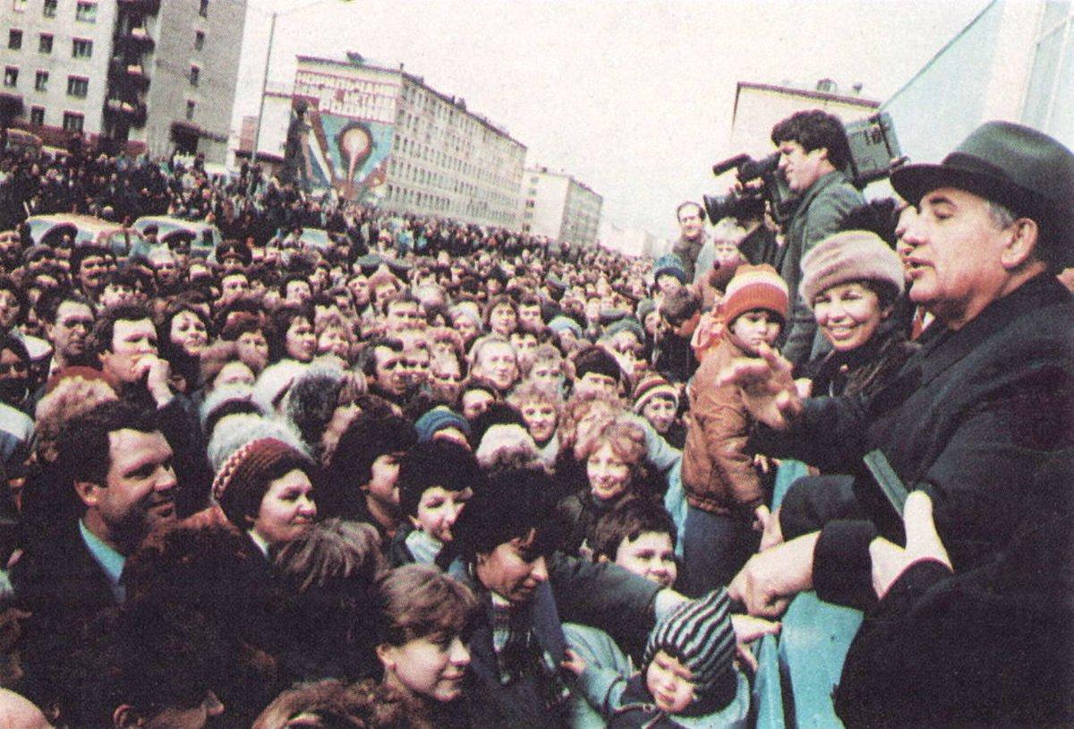 Михаил горбачев презентация