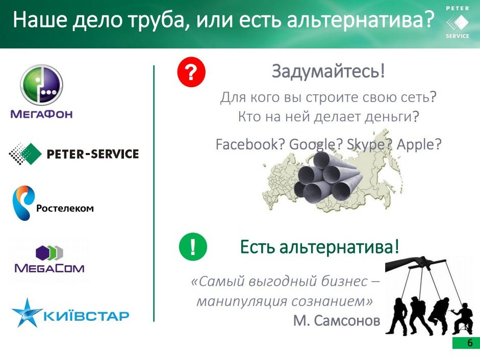 RELEASE: Russian mass surveillance system PETER-SERVICE: 'the most lucrative business of manipulating minds' https://t.co/MI4GBGrIGU