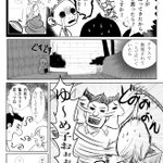 先生にイタズラされた子の話 pic.twitter.com/zXkh9y8pnf