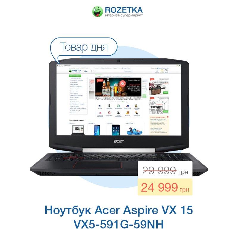 Ноутбук acer aspire 5500 z характеристики