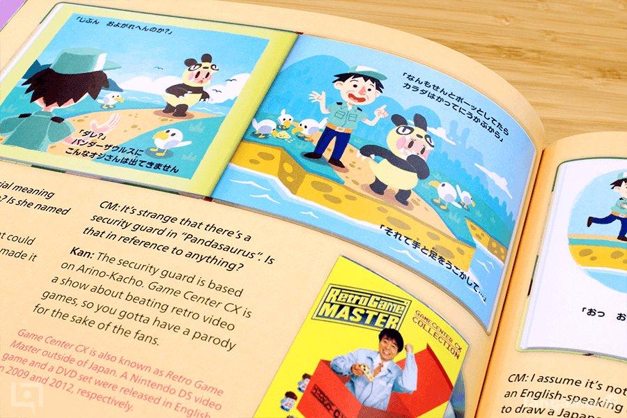 ebook The Interpretation