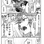 うさぎ狩りイベント pic.twitter.com/CUn8jR2hjz