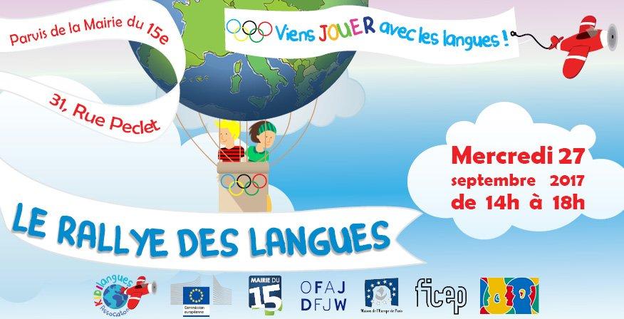 Testez vos connaissances sur les différentes langues européennes ! Des stands vous attendent le 27/9 à #Paris15 > https://t.co/ryp4bDOjSL