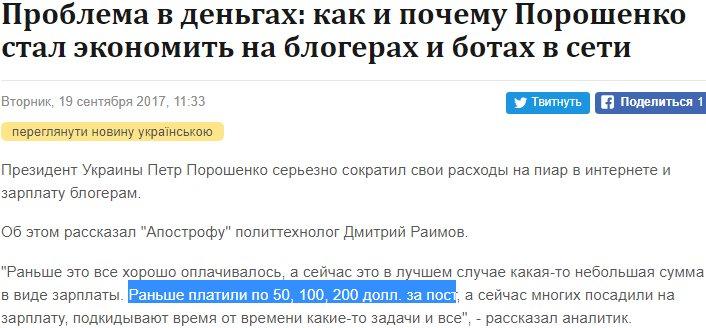 """Решение суда о спецконфискации еще $200 млн активов """"семьи"""" Януковича вступило в силу, - Луценко - Цензор.НЕТ 6439"""