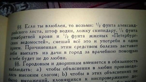 А чехов рассказы жалобная книга