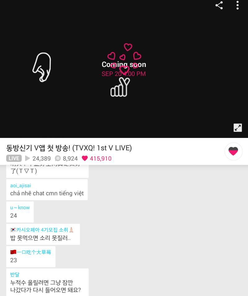 V-LIVE] 170920 TVXQ! 1st V-LIVE | TVXQ! TODAY