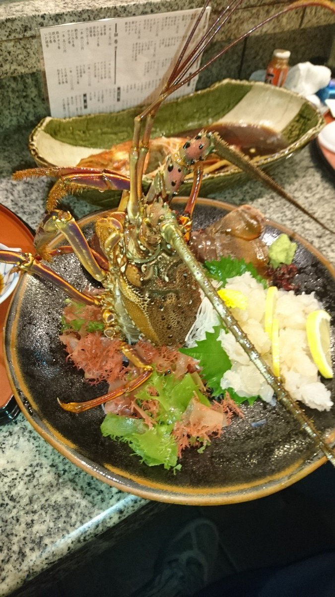 今さっきホテルに帰って来た。 大阪でまさか『伊勢海老』を食べるとは(^w^)