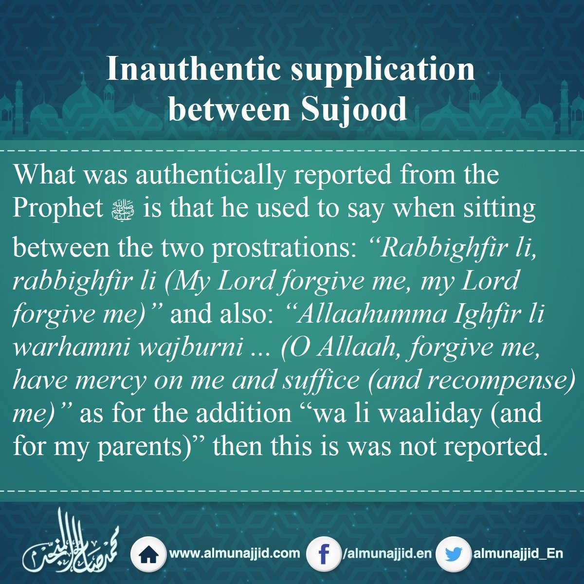 What To Say In Between Sujood