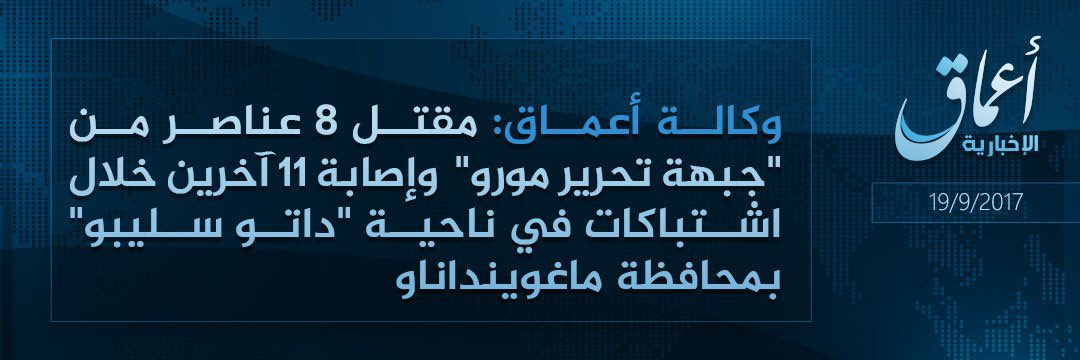 #Amaq: 8 members of the Moro Islamic Liberation Front were killed &amp; 11 injured in the Dato Slipo district of #Maguindanao, #Philippines. <br>http://pic.twitter.com/CVHEkadUT4