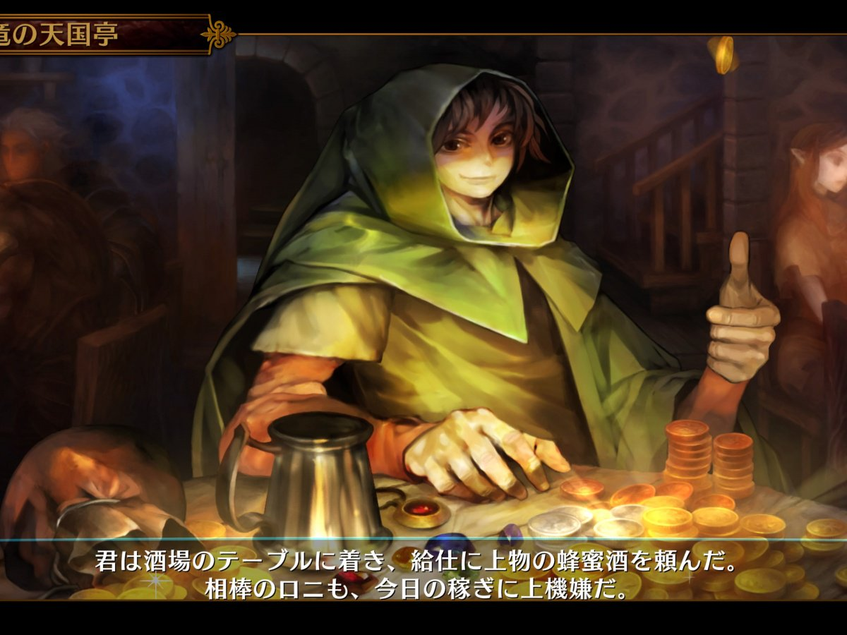 TGS 2017: Dragon&#39;s Crown Pro Will Be Even More Stunning on PS4 Pro in Native 4K  http:// bit.ly/2xtIvAq  &nbsp;   #Repost #TGS2017 #Atlus <br>http://pic.twitter.com/GtbBbQ9iHL