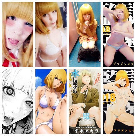 Anime vs cosplay   #HanaMidorikawa #PrisonSchool #Cosplay #Ahegao #swimsuit #mizugi #toilet #緑川花 #監獄学園 #アヘ顔 #コスプレ #水着 #プリズンスクール<br>http://pic.twitter.com/AQYnPH3Afd
