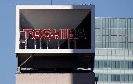 東芝は20日開いた取締役会で、メモリ子会社を日米韓連合に売却することを決議した。午後に正式発表する。  東芝、メモリ子会社を日米韓連合に売却 取締役会で決議=関係筋 https://t.co/XHeYZkjwCb