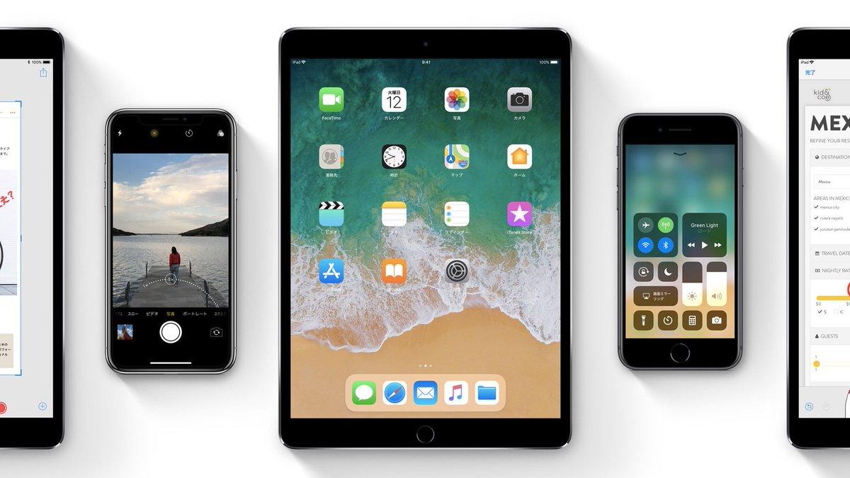 """新しいコントロールセンター、QRコード機能、画面収録機能などなど…使える新機能が一気に追加。  ⚡️ """"iOS 11の新機能・小ワザまとめ""""..."""
