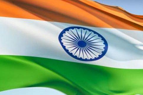 न्यायिक कारबाहीमा भारतीय हस्तक्षेप