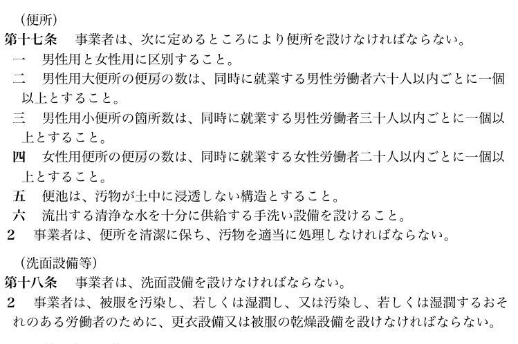 """とみぃ on Twitter: """"事務仕事の..."""