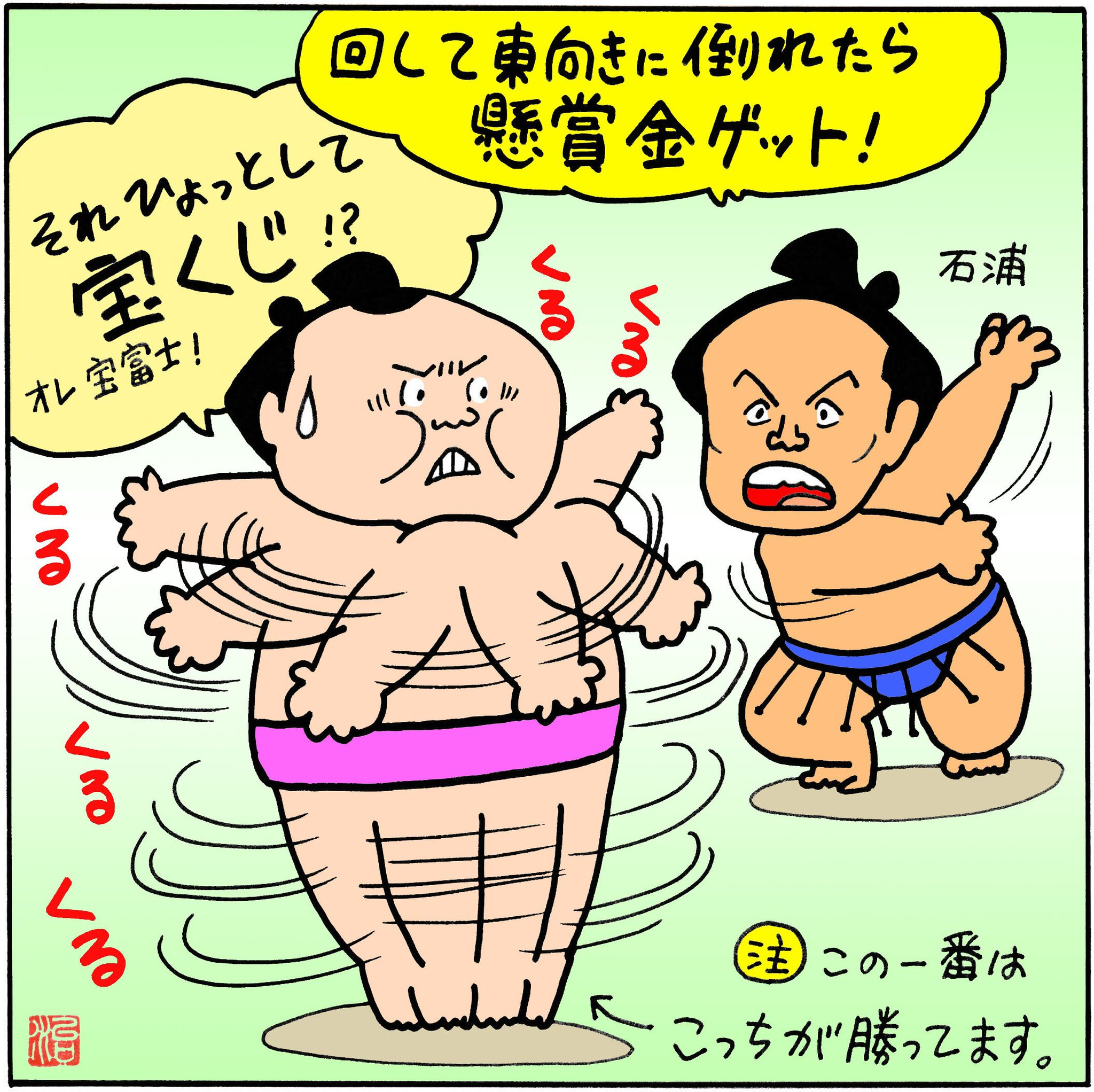 DKIZaFOUMAA_8Zi.jpg:large