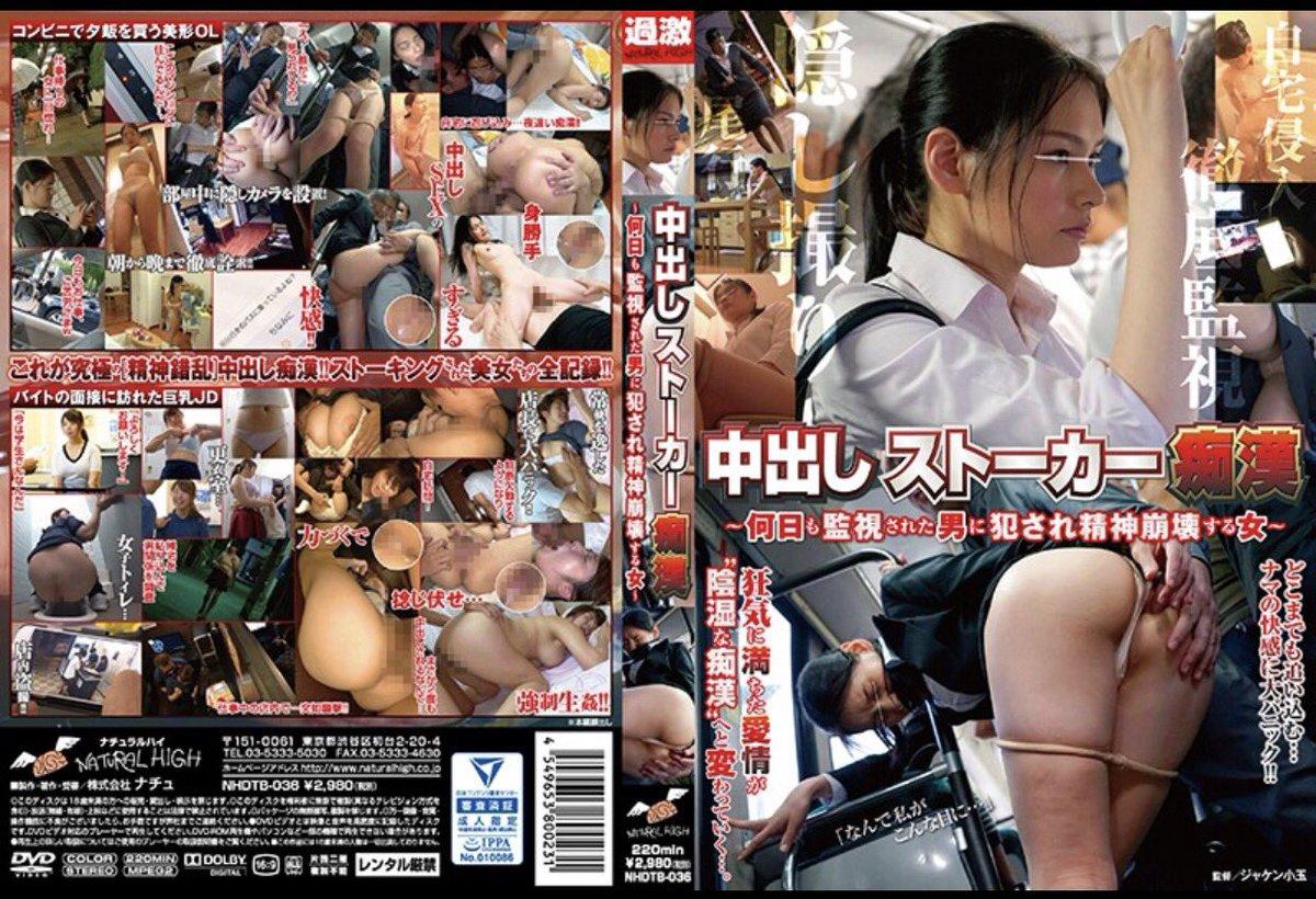 av 姪っ子 dvd  「ノーブラ乳首チラ見え」で叔父を発情させてしまった姪っ子たち#高知県 #DVD #AV #エロ  #SODpic.twitter.com/DWFud6AGUT