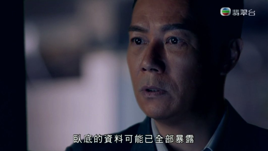 Oh no! Police undercover files were leaked! See the leaked files here:  http:// casualtvb.blogspot.com/2014/10/leaked -undercover-files.html &nbsp; …  #TVB #LineWalkerThePrelude<br>http://pic.twitter.com/Q04AHlrSfS