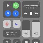 iOS11の画面録画、革命や…この機能だけで世界変わるぜ…にしてもフラットデザイン化進むなぁ。 pi…