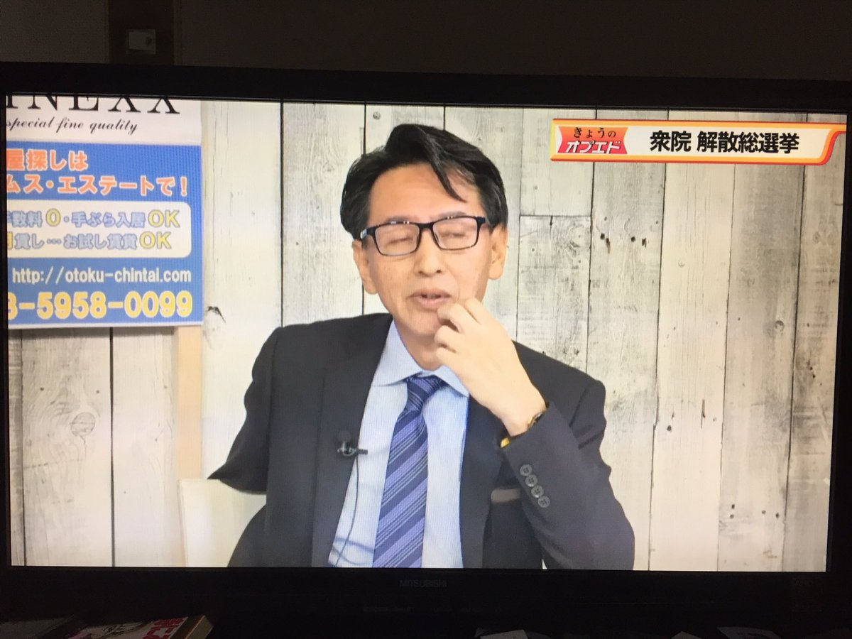 """いだるまと on Twitter: """"藤本さ..."""