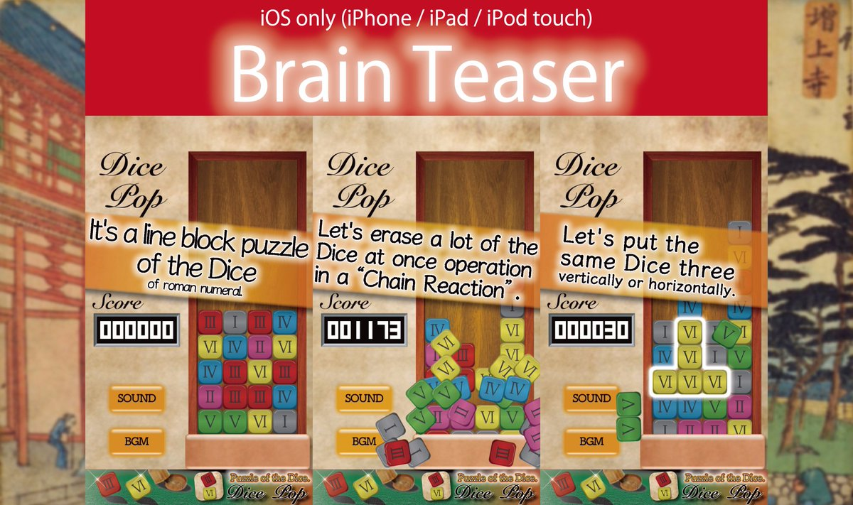 ★PlzClickLink I&#39;m this game…From now on plz call me a SUPER TETRIS You&#39;er fool@#*&$ …()  https:// itunes.apple.com/us/app/dice-po p-puzzle-of-the-dice/id1231327299?mt=8 &nbsp; …  #GameDev #Puzzle <br>http://pic.twitter.com/bSL7zNlR6m