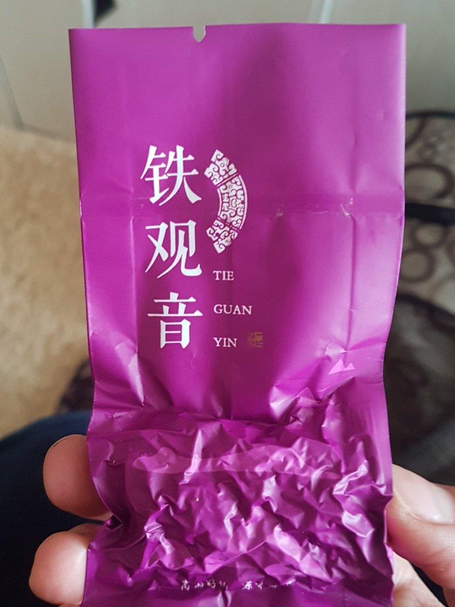 Так круто когда у папы есть друзья из Китая 😀 и они привезли для папы чай 😍