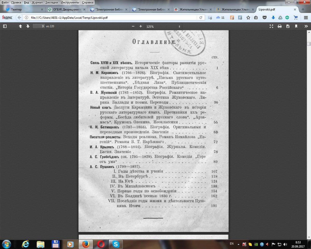 book informatik für ingenieure und naturwissenschaftler eine anschauliche einführung in das