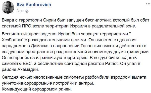 За минувшие сутки потерь среди украинских воинов нет. Враг 23 раза открывал огонь по позициям ВСУ, - штаб - Цензор.НЕТ 5413
