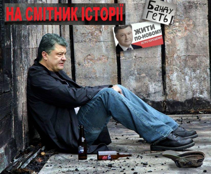 """Заммэра Одессы может понести тяжелую ответственность за халатность, - Луценко о пожаре в лагере """"Виктория"""" - Цензор.НЕТ 2724"""
