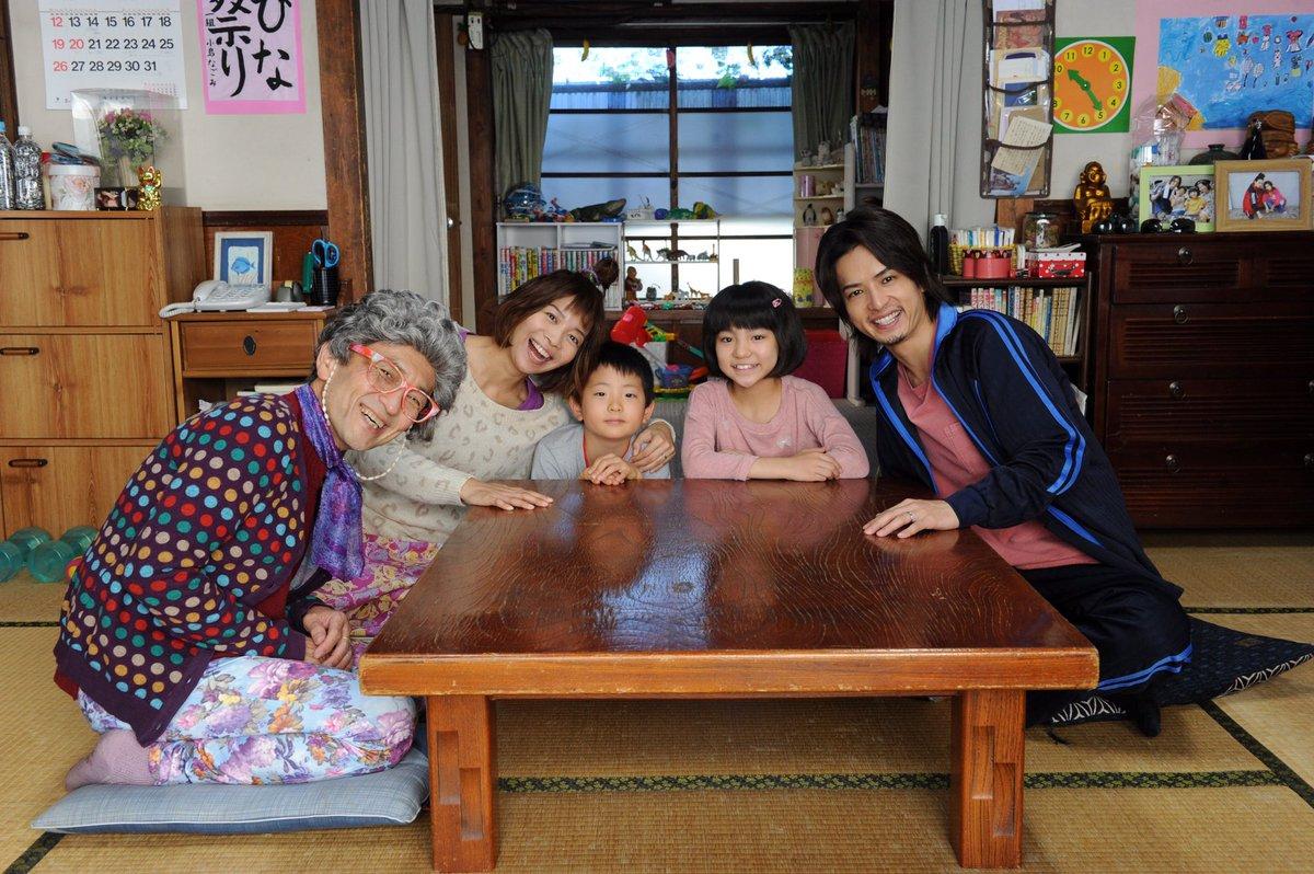 【おしらせ】弊著『もひかん家の家族会ぎ』のドラマ化が決定しました!10月17日のテレビ神奈川を皮切りにサンテレビなど、6局全10話で放送予定です。三倉佳奈さん中村優一さんをはじめ豪華キャストでお届けするテレビドラマならではの脚本や演出を、お手元に議事録を添えてご覧くださいませ。