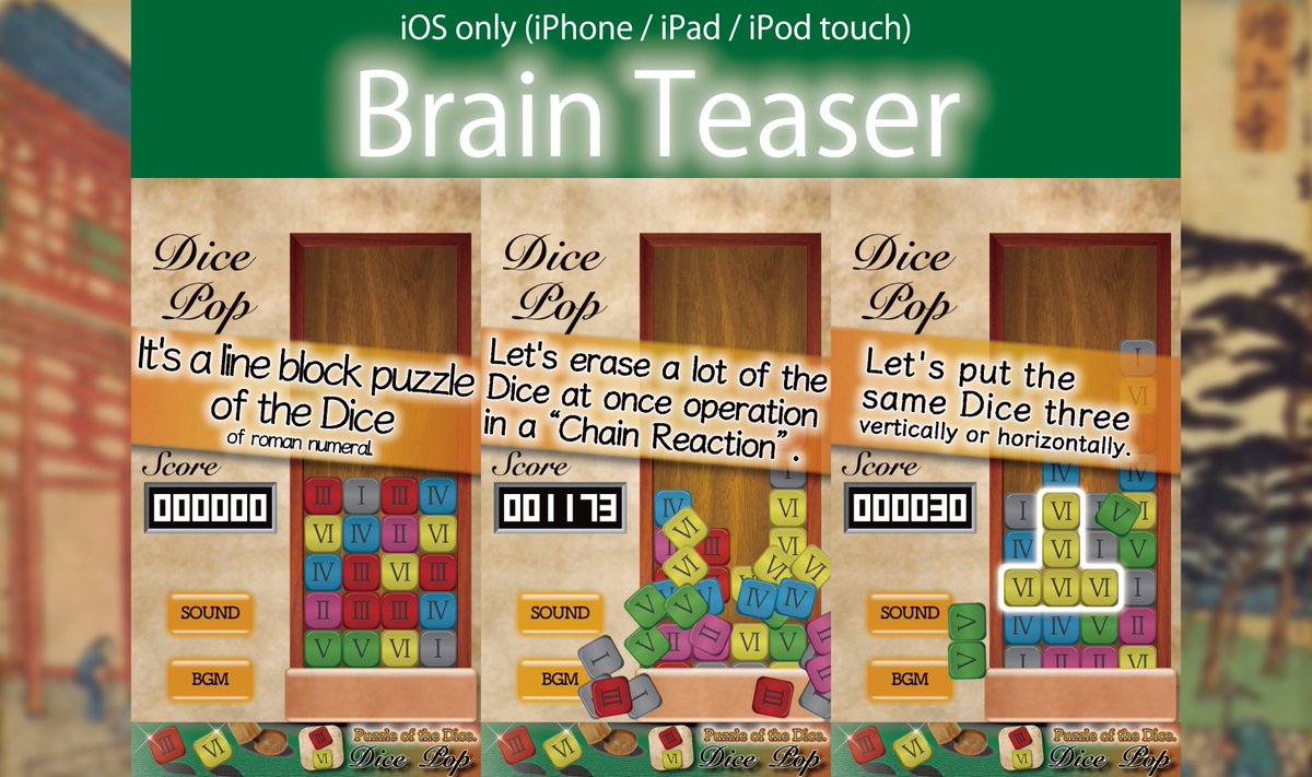 PlzClickLink I&#39;m this game…I&#39;m not Tetris…sigh…  My name is uncool… …I&#39;m the author, but…   https:// itunes.apple.com/us/app/dice-po p-puzzle-of-the-dice/id1231327299?mt=8 &nbsp; …  #GameDev #Puzzle <br>http://pic.twitter.com/4jXeovkXyN