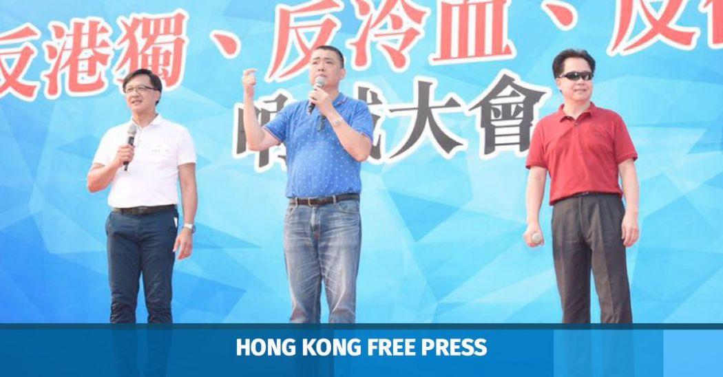 Free free hong kong site