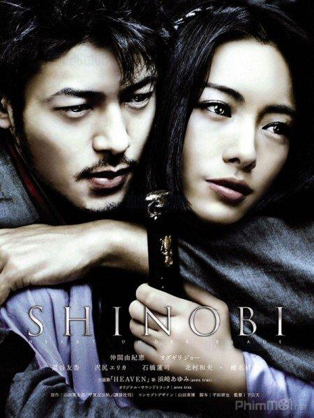 Phi Thiên Vũ: Trái Tim Dưới Lưỡi Kiếm - Shinobi: Heart Under Blade (2005)