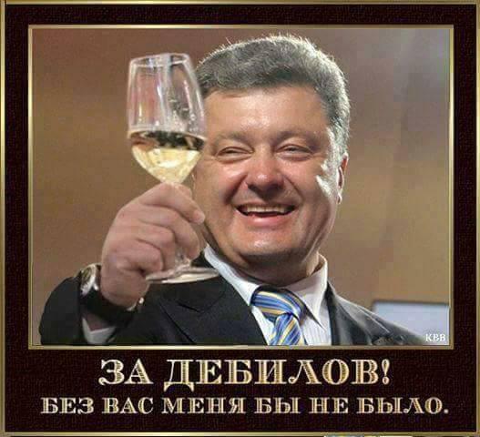 Порошенко: Россия стремится обменять мир в Украине на свободу, Украины, Украина это никогда не примет - Цензор.НЕТ 9187