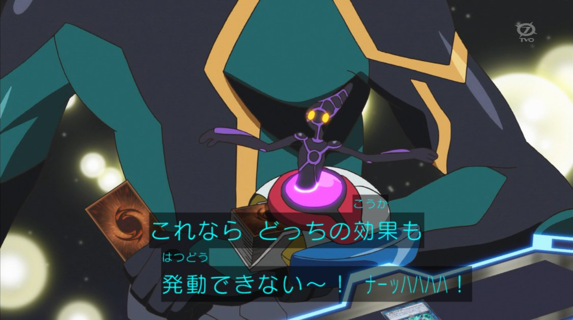 煽るAi #VRAINS https://t.co/sAxMWs8o1n