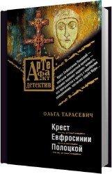 Бесплатно скачать книги чингиза айтматова