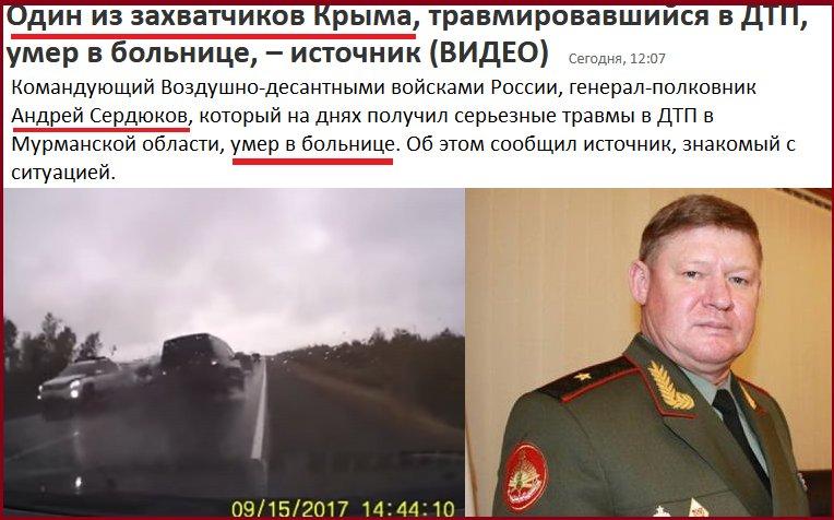 Россия использует Донбасс для утилизации устаревших боеприпасов и оружия, - Лысенко - Цензор.НЕТ 8836