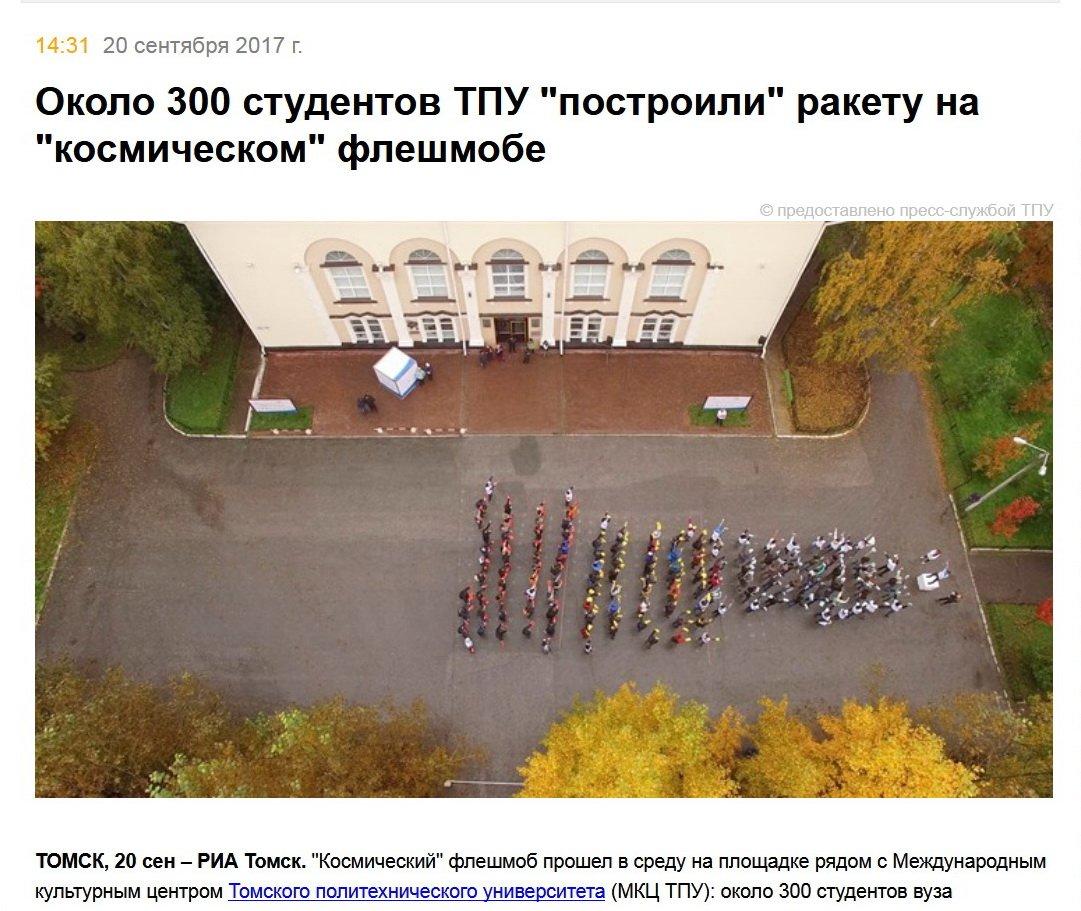 """Российские наемники жалуются на бомбежку с украинских квадрокоптеров: """"В """"семерке"""" двое погибло. БМП прожгло самодельной бомбой"""" - Цензор.НЕТ 1679"""