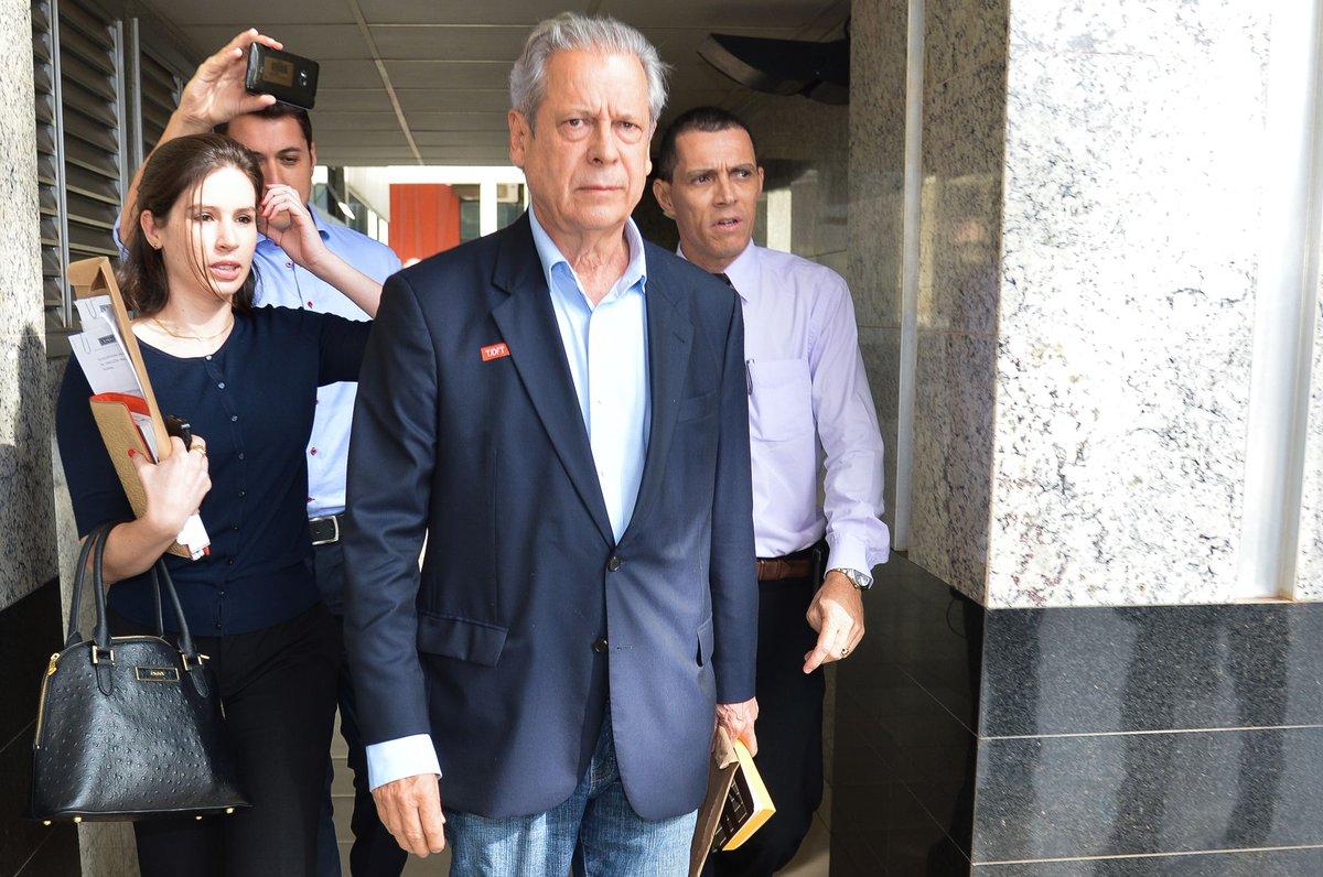 José Dirceu nega que defenda boicote do PT nas eleições 2018 https://t.co/mERwFt356J