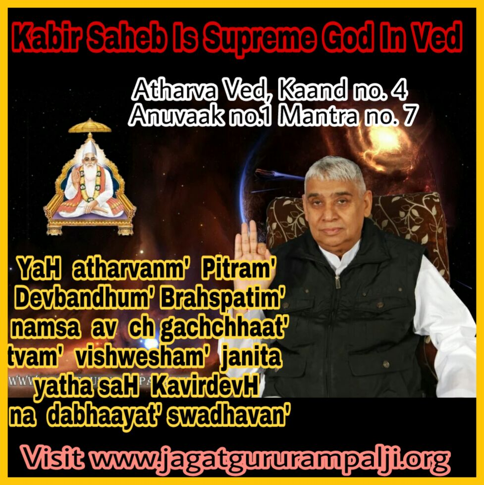 #FelizMiercoles  Vedas describe God as the one Who is the giver of supreme peace That God is Kabir Saheb  http:// supremegod.org  &nbsp;  <br>http://pic.twitter.com/tgDls1bqtF