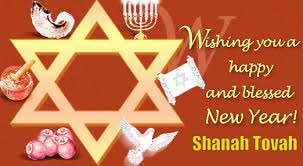 To all my Jewish friends: Shana Tovah Umetukah! A Good and Sweet Year!