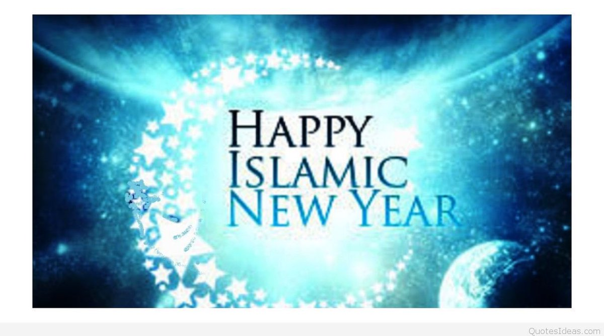 Image result for hijri new year images
