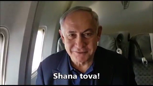 I want to wish all of you Shana Tova, happy new year, the best of year...