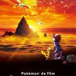 Update: Tickets voor Pokémon de Film: Ik Kies Jou! zijn nu te koop bij @Kinepolis (België).  https://t.co/nnEeWK3FJd